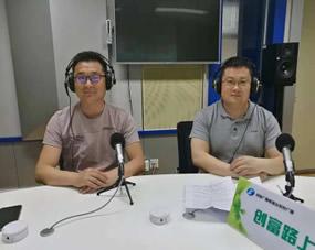 领导和孙专家亲自座谈河南广播电视台《创富路上》
