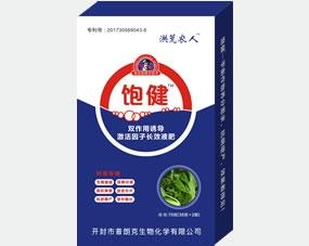 蔬菜叶菜专用液肥