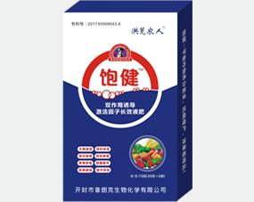 经济作物专用液肥