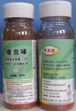 70%噻虫嗪水分散粒剂