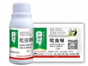 70%吡虫啉水分散剂