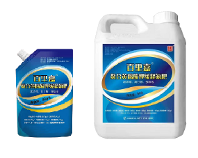 螯合黄腐酸钾缓释氮肥